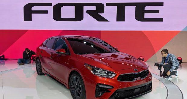 2019 Kia Forte